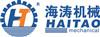 東莞市海濤機械有限公司