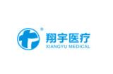 安阳市翔宇医疗设备有限责任公司