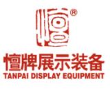 温州志达展示装备有限公司