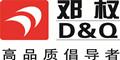 鄧權塑業科技(湖南)有限公司