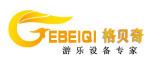 郑州市中原区格贝奇电子商务经营部