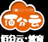 江门市佰分云教育科技有限公司