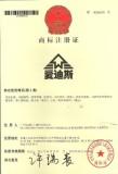 廣州愛迪斯建築材料有限公司