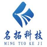 河南名拓耐磨材料有限公司