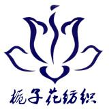无锡栀子花纺织科技有限公司