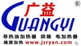 江蘇瑞源加熱設備科技有限公司