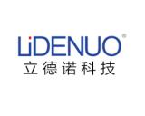 深圳市立德諾科技有限公司