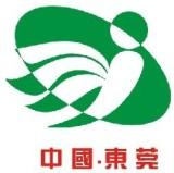 東莞市正裕橡塑製品有限公司