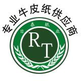 東莞市日泰紙業有限公司