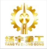 河南省揚宇重工起重機有限公司