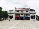 景德鎮市辰天陶瓷有限公司