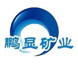 灵寿县鹏显矿产品加工厂