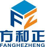 深圳市方和正科技有限公司