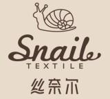 江蘇奢愛紡織科技有限公司