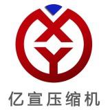 亿宣压缩机(上海)有限公司