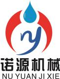 东莞市诺源机械科技有限公司