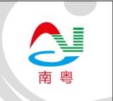 廣州市南粵防火門有限公司東莞分公司