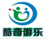 河南酷奇遊樂設備有限公司