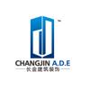 北京長金建築裝飾工程有限公司