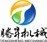 肇庆市腾昇机械有限公司