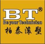 寧波柏泰塑料科技有限公司