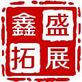 沧州鑫盛拓展器械有限公司