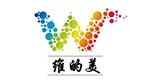 深圳市維的美光電有限公司