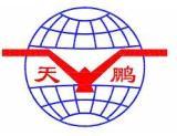 江苏天鹏机电制造有限公司