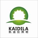 深圳市凱迪拉照明科技有限公司