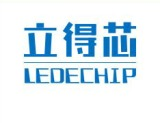 深圳市立得芯电子有限公司