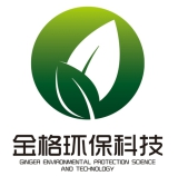 泰安金格環保科技有限公司