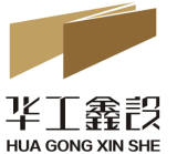 陕西卓本建筑装饰工程有限公司