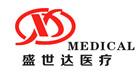 武汉盛世达医疗设备有限公司