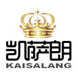 上海虹匠實業有限公司