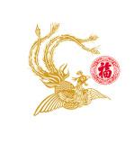 广州天盛日用品有限公司