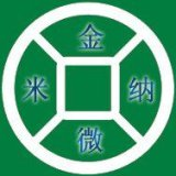 金微纳米新材料(杭州)有限公司