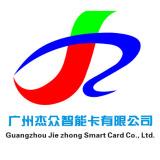 广州杰众智能卡有限公司