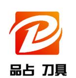 品占刀具(上海)有限公司