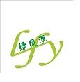 中山市绿风源机电工程有限公司