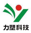 深圳市力塑工程塑料有限公司