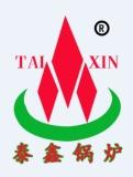 泰安市泰山區泰鑫爐業有限公司