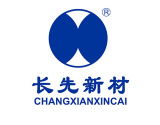 珠海長先新材料科技股份有限公司