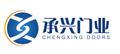 杭州承兴门窗有限公司
