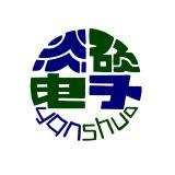 广州市炎硕电子有限公司