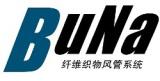 徐州布納通風設備有限公司