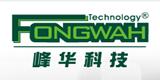 深圳市峯華科技有限公司
