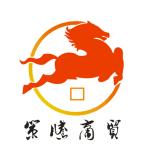 西安策騰商貿有限公司