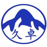 潍坊久卓化工有限公司