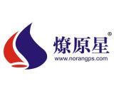 深圳市燎原星科技有限公司