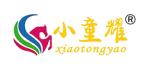 廣州小童耀遊樂設備有限公司